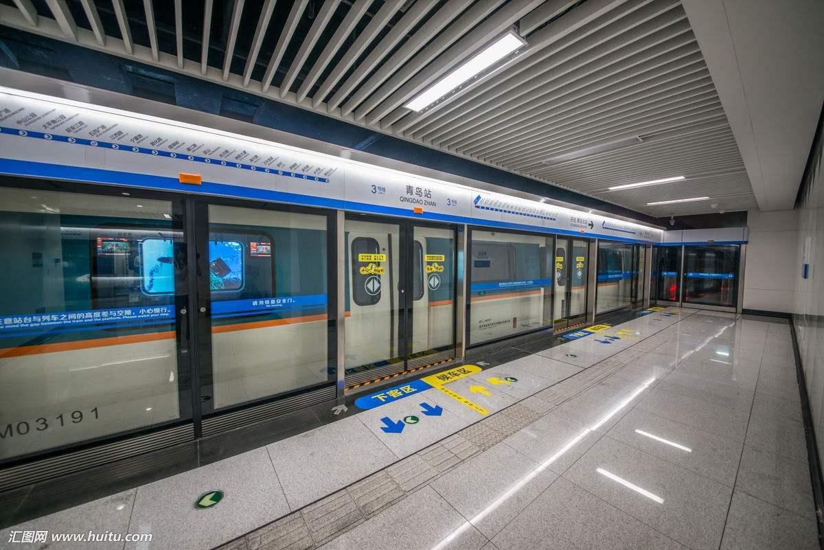 青岛地铁1号线车站空间一体化设计方案公开展示 市民可提意见