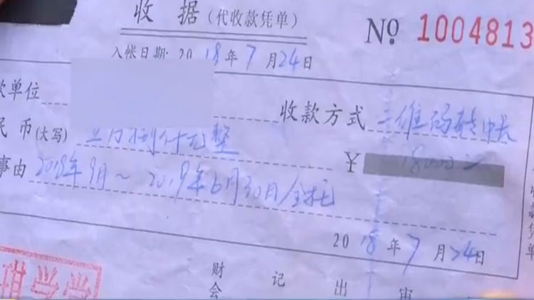 追踪丨济南一幼儿园被曝股东卷钱跑路 教育局:无办园资质