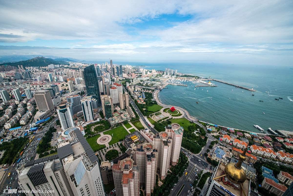 2018全球知识经济大会将于9月7日—9日在青岛举办