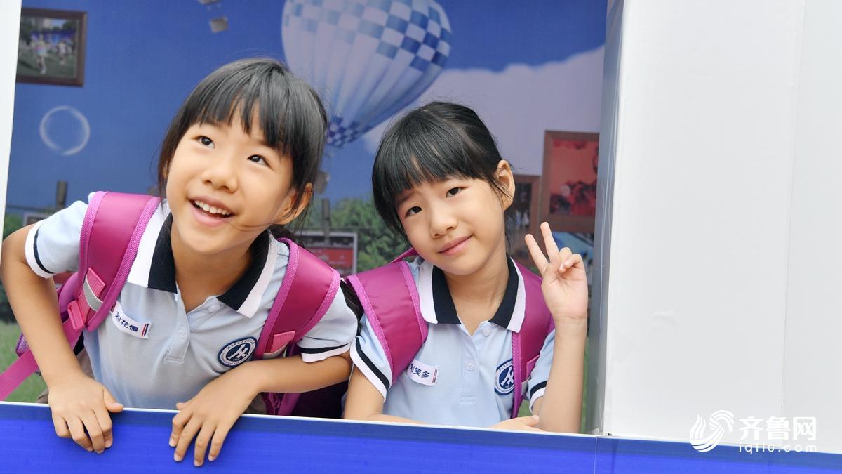 """开学趣闻:济南一年级萌娃今日开学 双胞胎龙凤胎""""扎堆图片"""