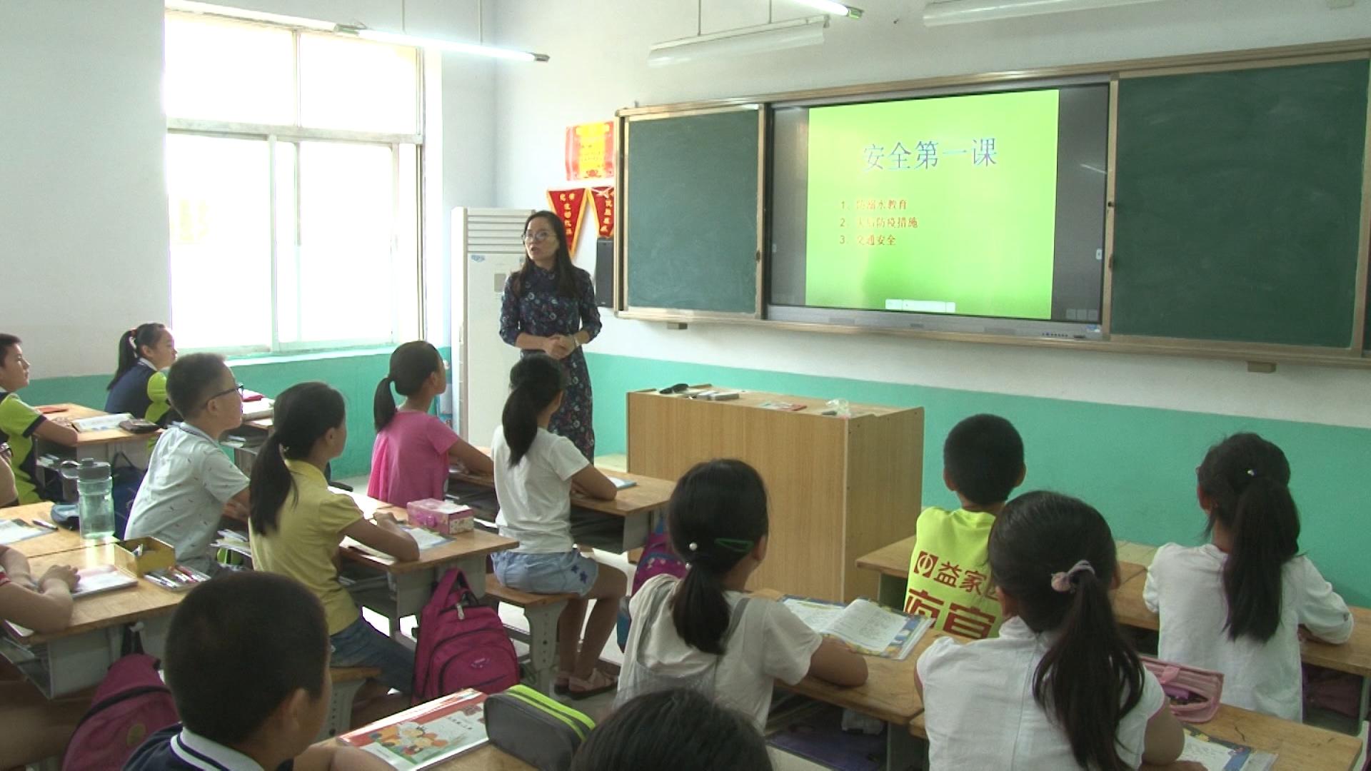 """49秒丨按时开学!青州王坟小学第一课学会""""如何感恩"""""""