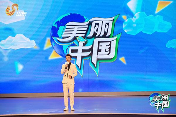 超强嘉宾阵容助力《美丽中国》,全国首档探索生态环保领域的节目到底在讲什么