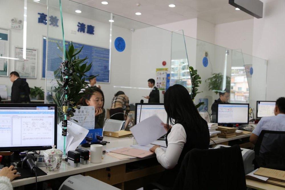 9月5日下午淄川政务服务中心不动产登记窗口停办业务