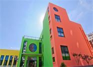 威海今年将新建、改扩建普惠性幼儿园17所