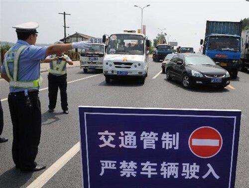 第十八届陶博会6日开幕 淄博部分路段交通管制方案出炉