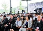 第五届尼山世界文明论坛9月26日在曲阜开幕 有哪些创新特色?