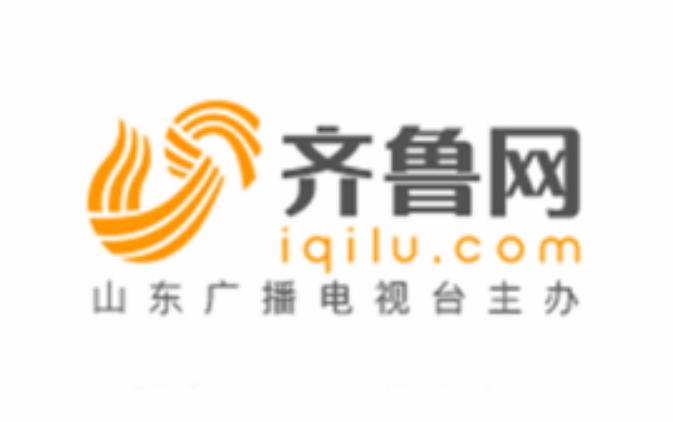 三家山东省级重点新闻网站入围30强 齐鲁网全国第9!