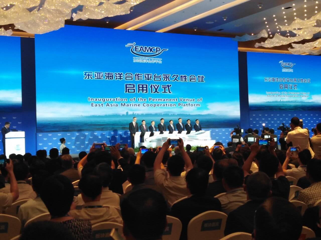 2018东亚海洋合作平台青岛论坛开幕 发布《东亚海洋合作研究报告(2018)》