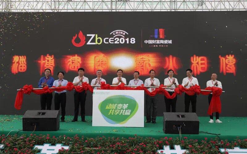 第18届中国(淄博)国际陶瓷博览会、第14届中国(淄博)陶瓷经销商峰会开幕
