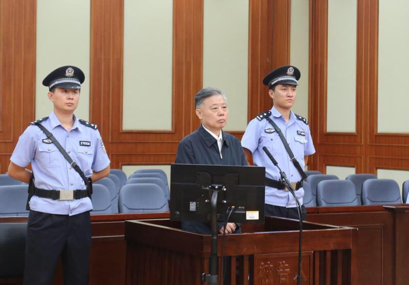 菏泽市委原常委、宣传部原部长王永江受贿案一审宣判