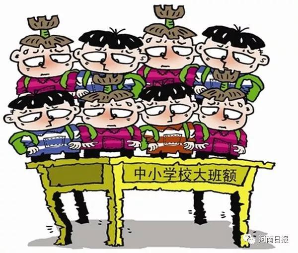 东港区发布招标公告 投资3亿多解决中小学大班额问题