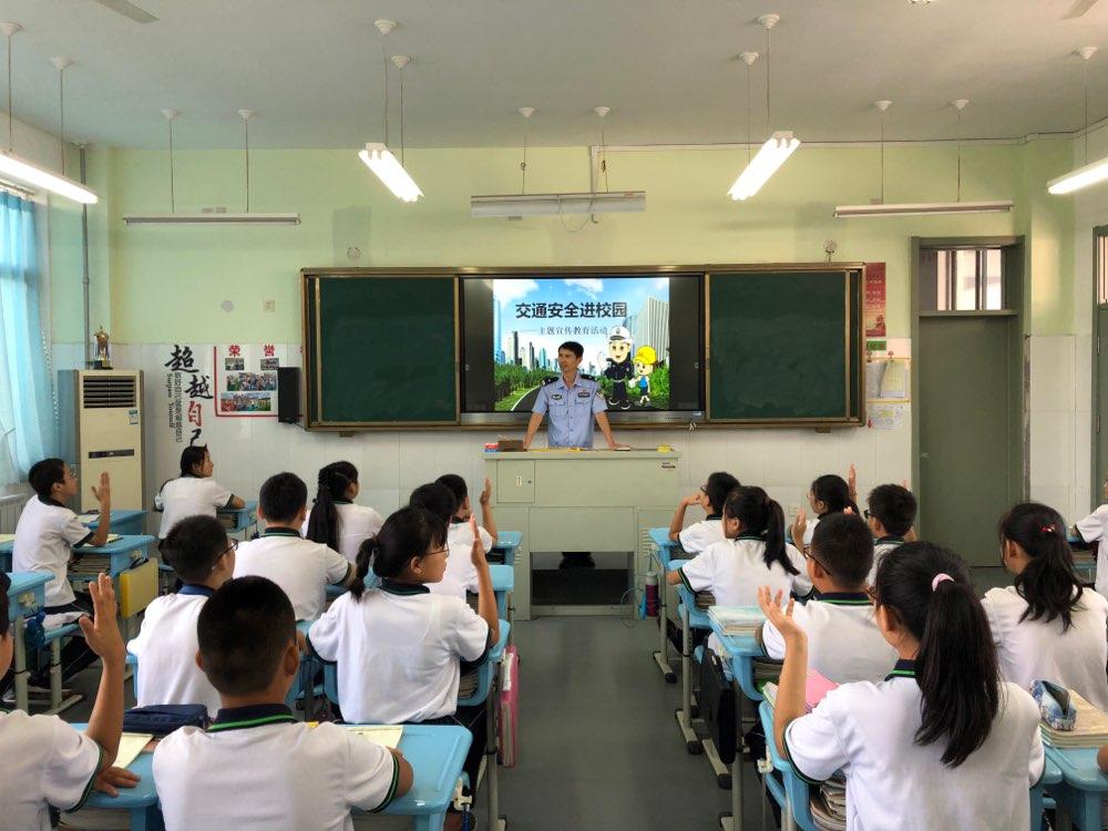 淄博交警进学校持续开展新学期交通安全宣传活动