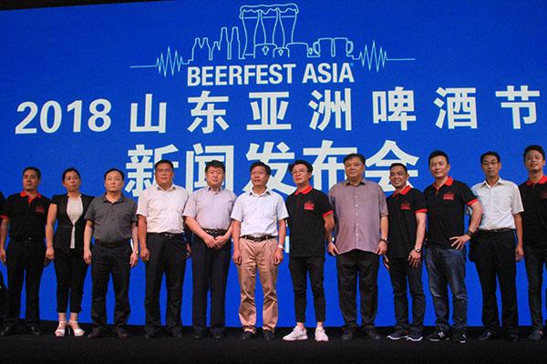2018山东亚洲啤酒节登陆临沂 将于10月1日激情开幕