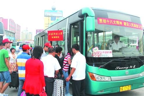 """济南公交为乘客提供""""点菜""""服务 开通运行定制公交S24线"""