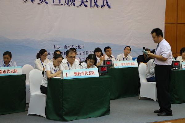 山东省《中华人民共和国公共图书馆法》知识竞赛圆满落幕