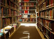 9月17日起 威海市图书馆将闭馆搬迁