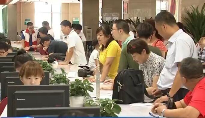 【敢领改革风气之先】山东:新办企业登记3个工作日内办结