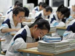 """山东对建档立卡家庭经济困难学生""""从小学到大学全程免学费"""""""
