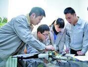 山东加大财政支持科技创新力度 推进新旧动能转换