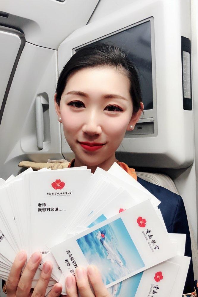 青岛航空感恩教师节 万米高空书写祝福