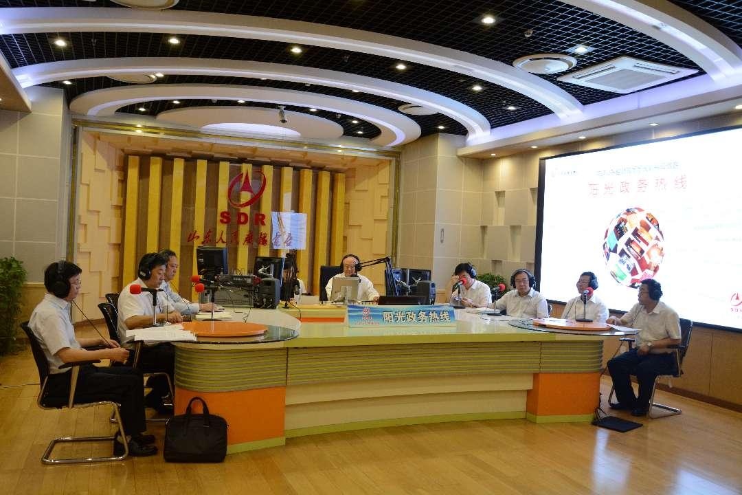 """山东省财政厅:""""1+5""""支持新旧动能转换政策体系"""