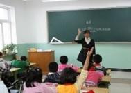 高校正高级岗位比例提高、中小学教师待遇不低于公务员...山东教师将迎大波福利