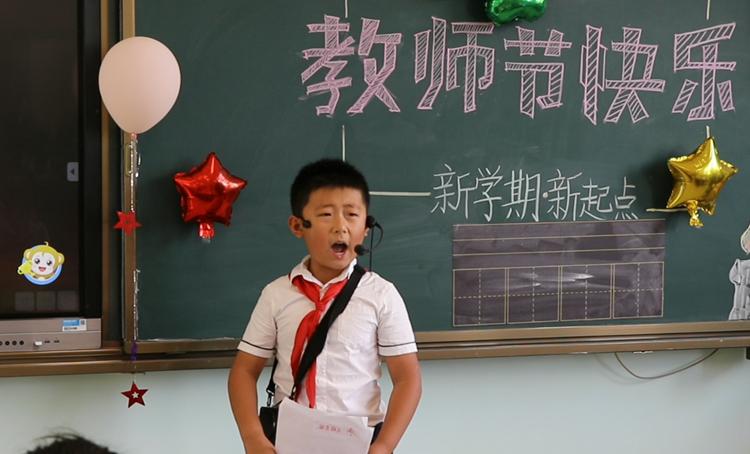 """教师节的特别课堂丨听""""小老师""""弹吉他、讲京剧、解数学题"""