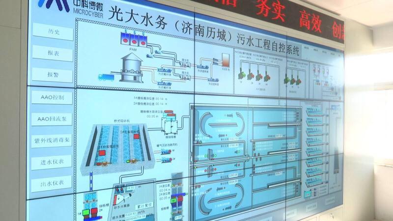 济南首个全地下式水质净化厂工程运营 采用先进膜工艺+紫外线杀菌