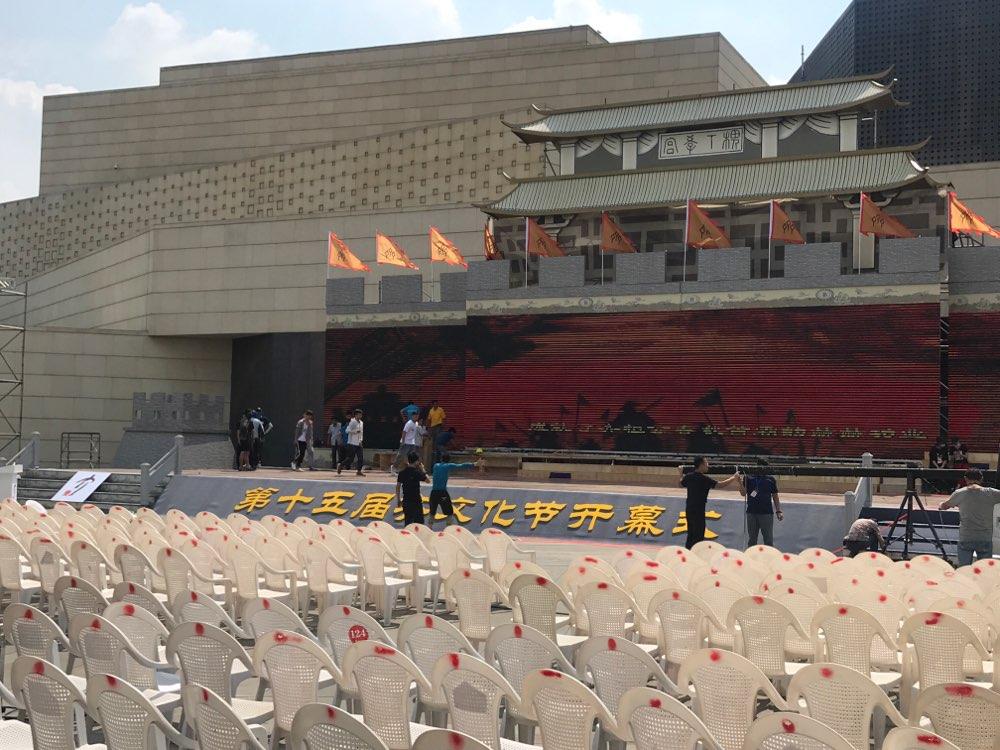 """第十五届齐文化节9月12日揭幕 跨界融合""""穿越古今"""""""