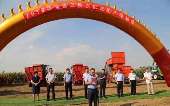 又到一年秋收时 山东省三秋农机化生产现场会在泰安召开