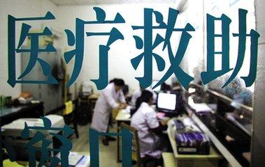 精准扶贫!枣庄薛城区为低保、特困人员发放101万医疗救助金