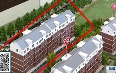 """一套房""""俩主人""""? 滨州""""麻烦房""""手续不全被责令停售"""