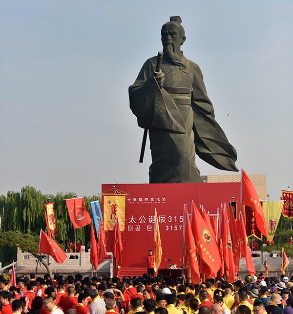 姜太公诞辰3157周年祭礼在临淄举行 2000余后裔宗亲参加