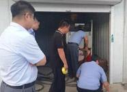 滨州阳信县一非法加油点被依法查处