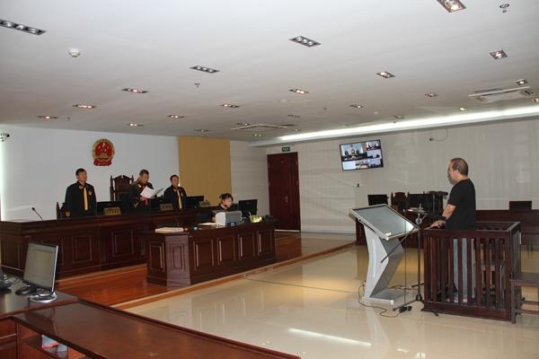 枣庄市首例开设赌场集团犯罪案件二审维持原判