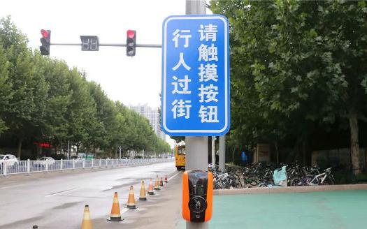 日照实验高中附近设置触摸式红绿灯 下步在市区范围内推广使用