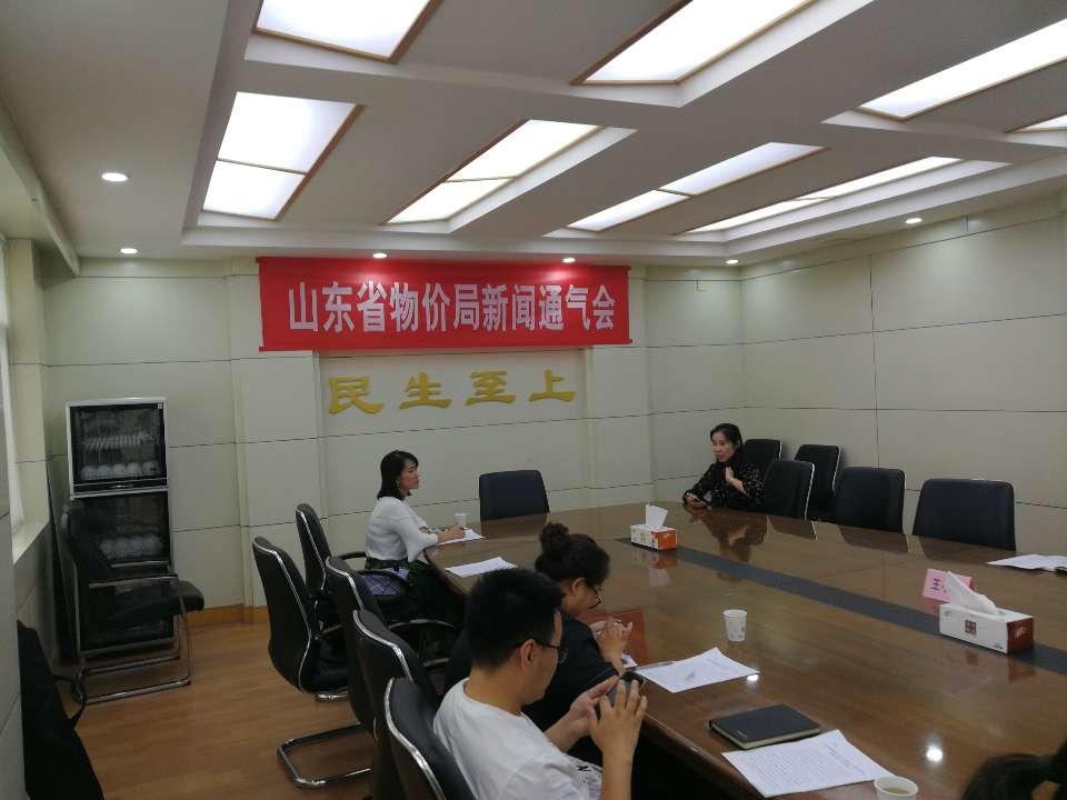 """山东完成国务院政府工作报告""""一般工商业电价降低10%""""目标"""
