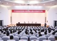 潍坊市委党校举办建校70周年庆祝大会 为30年教龄教职工颁奖
