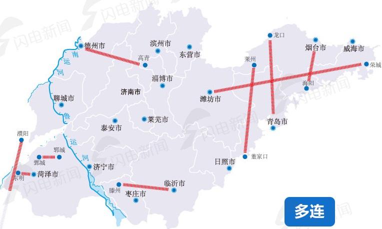 济南与全国14城3小时通达,高铁网覆盖9成县域.山东绘交通蓝图