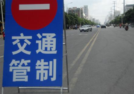 注意!16日聊城这些路段实行交通管制,请提前择路绕行