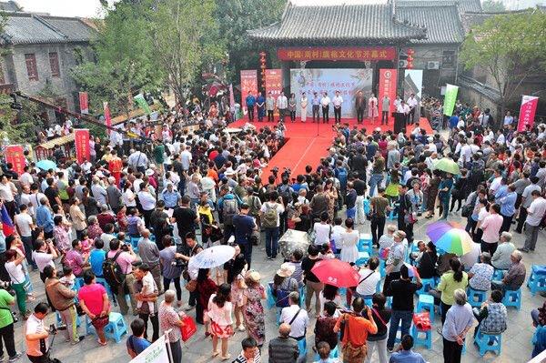 第五届中国(周村)旗袍文化节22日开幕 附具体活动安排