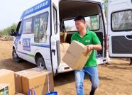 救灾在行动丨山东广播电视台携爱心企业向寿光捐500万元肥料