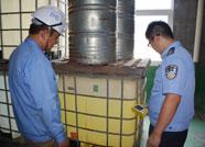 潍坊滨海公安分局禁毒大队对涉毒物品开展集中排查活动