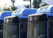 扩散!邹平210路公交车9月14日恢复原线路运行