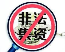 山东省防范非法集资宣传教育优秀作品发布 26件作品获奖