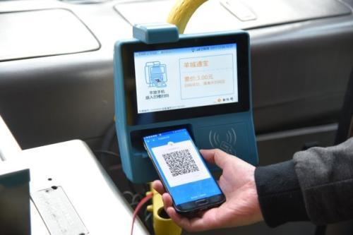 9月19日至21日 济南公交推出支付宝乘车码一分钱乘公交活动