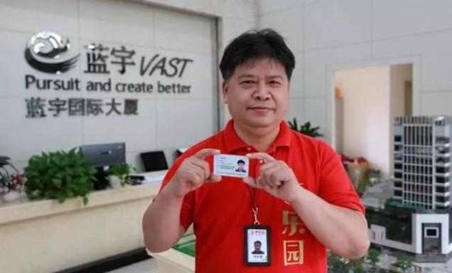 枣庄市已有23人申请办理港澳台居民居住证