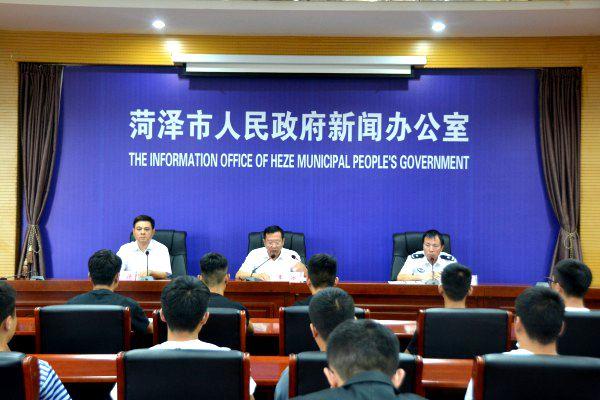 菏泽:扫黑除恶专项斗争取得阶段性成效 打掉涉恶犯罪团伙178个