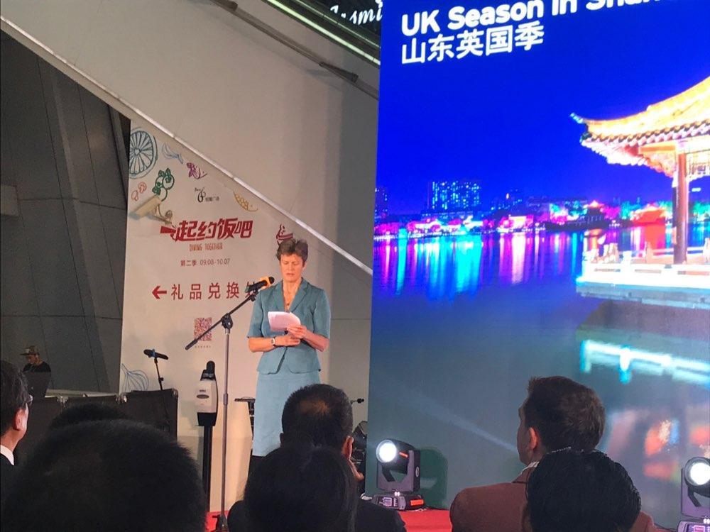"""""""山东英国季""""活动正式启动,英国加强与中国的区域合作"""