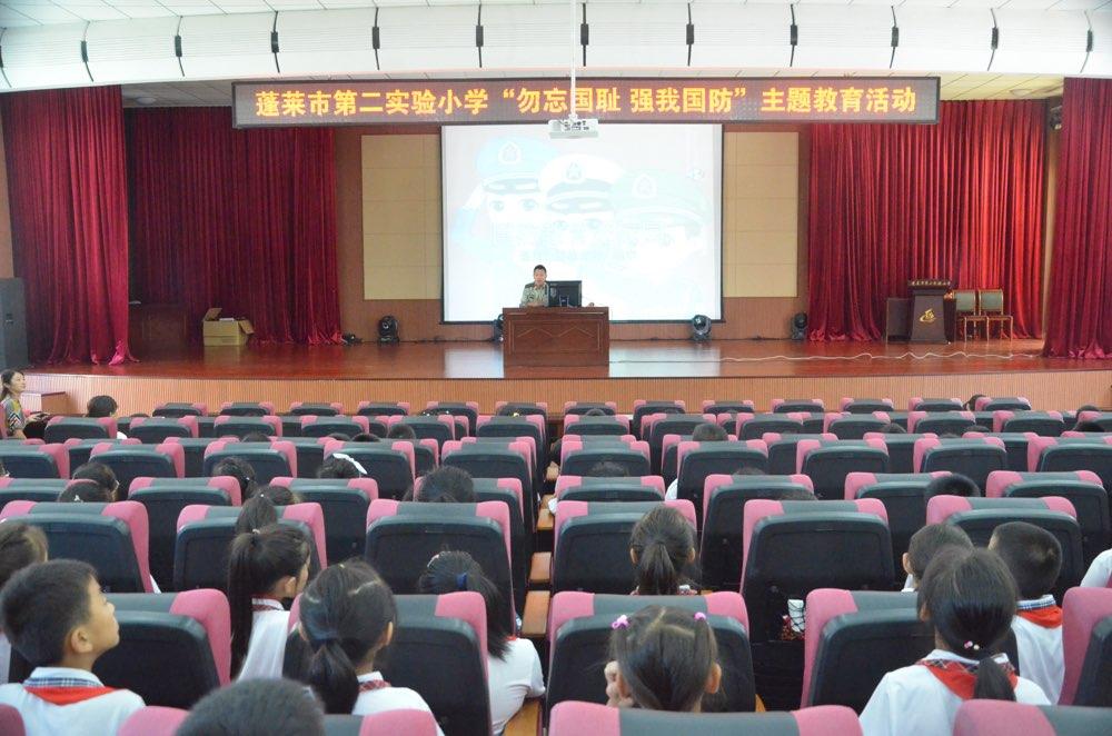 蓬莱边检官兵进校园开展国防教育宣讲活动